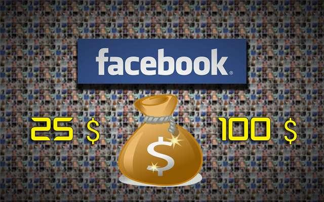 فيس بوك يمنح المستخدمين ميزة لمعرفة المعلنين على الصفحات