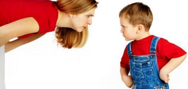 الطفل العنيد نصائح هامة وطرق التعامل