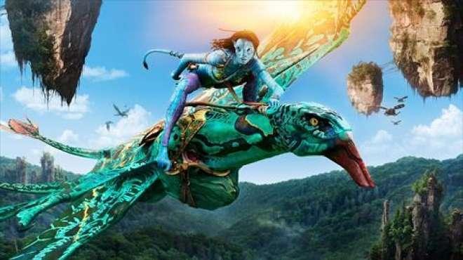 """فيلم أفاتار.....في جبال تيانزي في الصين"""""""