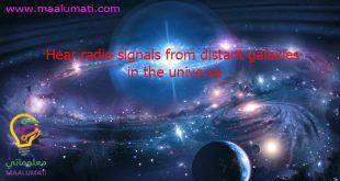 مخلوقات فضائية! واشارات غريبة من مجرات بعيدة