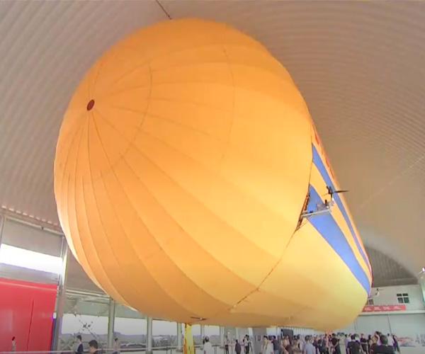 الصين تكشف عن أكبر طائرة منطاد في العالم