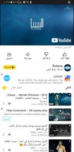 تطبيق تحميل الفيديو من اليوتيوب سناب تيوب Snaptube للموبايل موقع معلوماتي