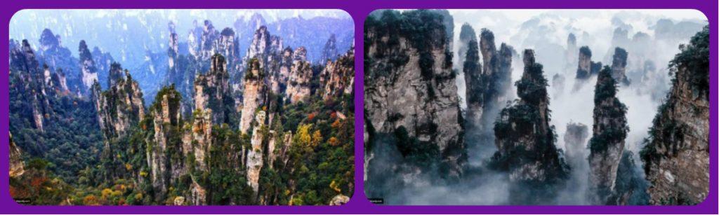 """جبال أفاتار""""جبال تيانزي في الصين"""""""