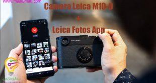 كاميرا M10-D الرقمية الجديدة من Leicaبميزات خارقة بدون شاشة
