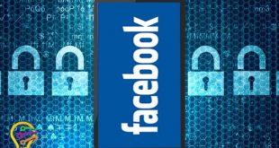 معرفة ما إذا تم اختراق حسابي في الاختراق الأخير لفيسبوك
