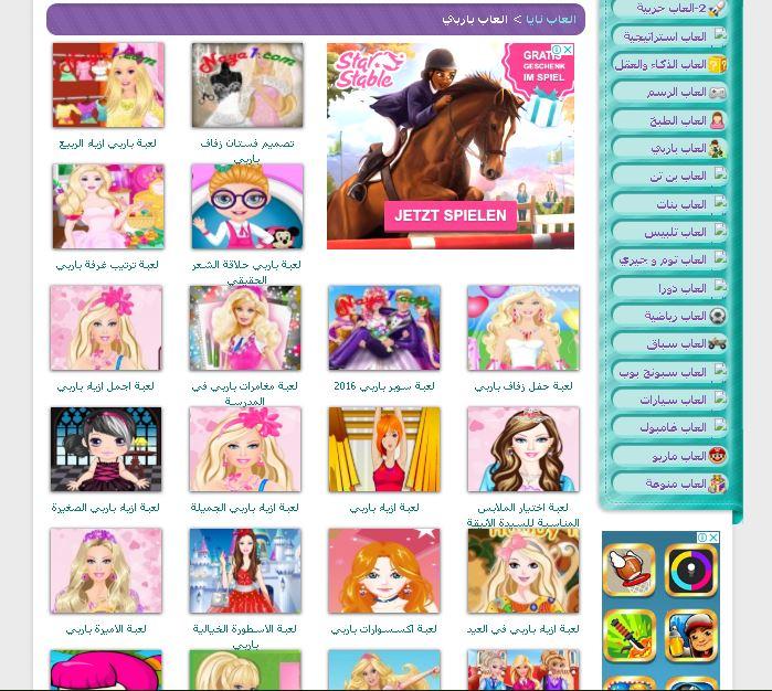 تعرف على موقع ألعاب نايا Naya أكثر من 3000 لعبة فلاش