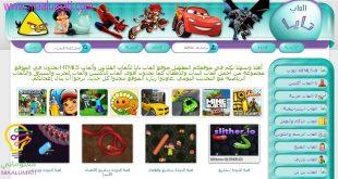 تعرف على موقع ألعاب نايا Naya أكثر من 3000 لعبة