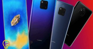 هواوي تكشف عن سعر هاتفها الخارق HUAWEI Mate 20 Pro