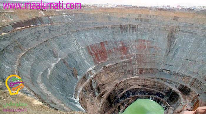 أكبر حفرة في العالم كانت منجماً للألماس لخمسين عاماً