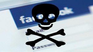 فيسبوك و عملية القرصنة الاخيرة