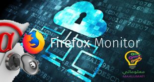 Firefox Monitor خدمة تتيح المعرفة اذا تعرضت للاختراق من متصفح Firefox