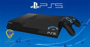 PS5 سوني تطور الجيل الجديد رسميا