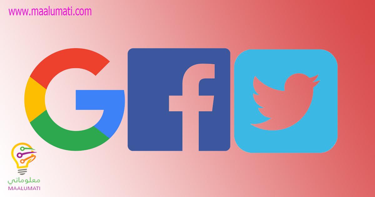 تصعيد ووعيد روسي ضد فيسبوك وغوغل