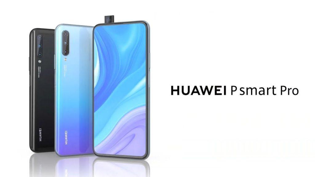 هاتف هواوي p smart pro