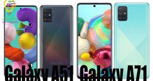Galaxy A51 و Galaxy A71