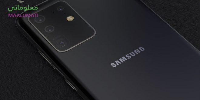 أحدث التسريبات هاتف Galaxy S20
