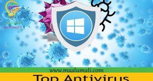 أفضل برامج مكافحة الفيروسات Antivirus