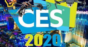 أهم المنتجات في معرض CES 2020