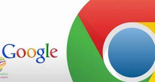 غوغل كروم وحزمة من الميزات الجديدة