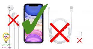 أبل ستلغي ملحقات هاتف آيفون 12