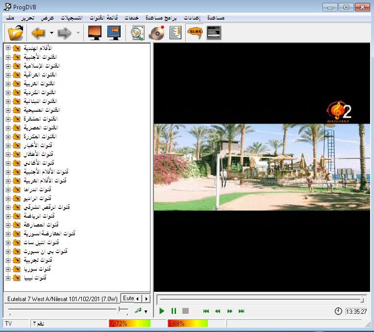 أحدث إصدار من برنامج ProgDVB Professional