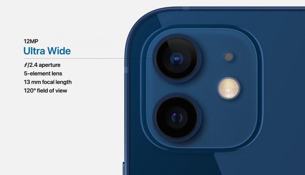 تقرير مفصل عن iPhone 12